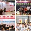 2018广州食品展会9月7日亮相广交会展馆