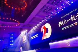 如火如荼——CCFA 2018五站特许加盟展