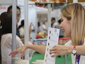 2018第11届上海食品饮料博览会举办/上海中食展