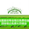 2018山东(潍坊)国际兽药、疫苗展览会