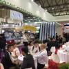 2019上海酒店加盟餐饮供应链展览会