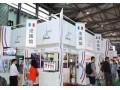 2019上海食品机械包装展览会