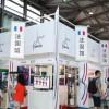 2019上海国际食品机械包装展览会