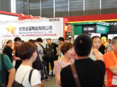 2019歌华食材展,强力助推餐饮食材行业新升级