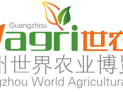 2020第二届中国(广州)智慧农业技术应用论坛