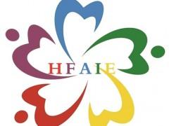 2020第二届中国(北京)国际氢产品与健康展览会