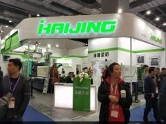 PPE-2020上海国际塑料橡胶及包装印刷展览会