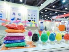 2020上海国际包装制品与材料展览会-CIPPME