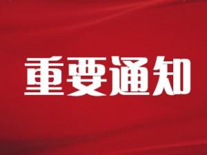 2020中国(山西)国际幼教产业及装备展览会