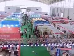 2020辽宁学前教育展会沈阳幼教展会