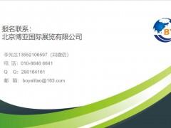 2020中国(青岛)国际防疫物资与防疫装备展览会10月16日亮相青岛国际博览中心