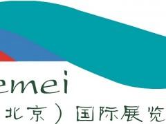 2021第十九届中国国际食品加工与包装展览会