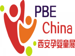 2021年母婴展会 西安母婴用品博览会 陕西孕婴童展