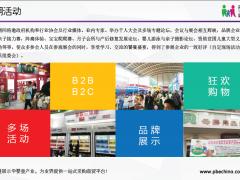 """山西孕博会""""立足山西,辐射华北""""2021年中国山西孕婴童产品博览会"""